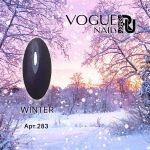 Гель-лак Vogue Nails Winter №283, 10 мл
