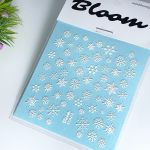 Слайдер Bloom 3D W2