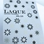 Слайдер дизайн Laque #S-10 Black/Silver